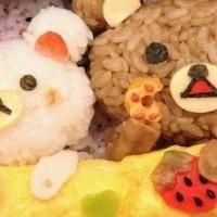 La ternura, belleza y diversión de la comida japonesa tipo Kawaii.