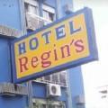 Hotel Regins
