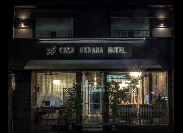 Foto de Casa Urbana Hotel